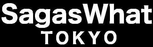 SagasWhat TOKYO – 東京を楽しむことが簡単に見つかる