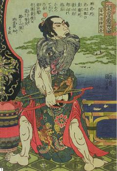 Kuniyoshi Heroes~Heroes from Tales of the Water Margin
