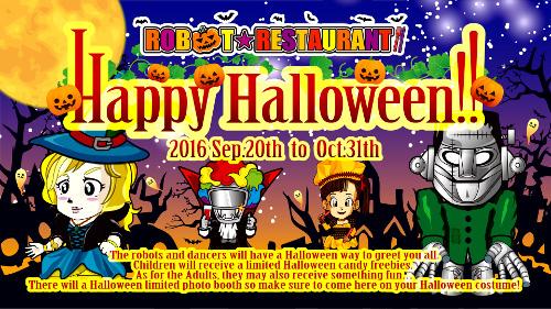 ROBOT RESTAURANT Happy Halloween!!