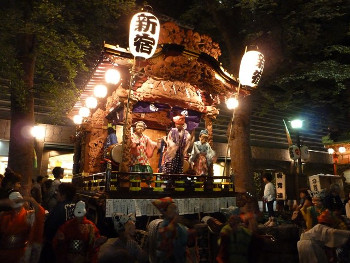 Okunitama Jinja Shrine Autumn Festival/Chestnut Festival