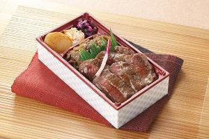 Kyushu Okinawa produce exhibits