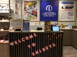 H.I.S. Shibuya Tourist Information Center