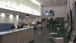 JR EAST Travel Service Center (Tokyo Station)