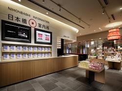 Nihonbashi Information Center
