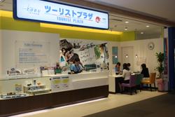Tobu Group Tourist Plaza