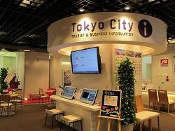 Tokyo City i