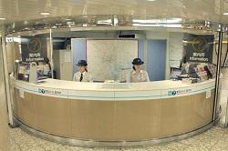 Tokyo Metro information desks at Ginza station