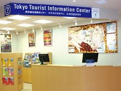 Tokyo Tourist Information Center Haneda Airport Branch