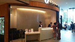 Tokyo solamachi Information Counter (1st.Floor)