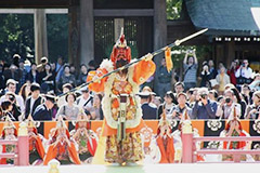 Meiji Jingu Shrine Autumn Grand Festival