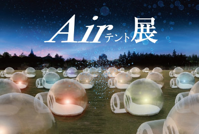 ABLE & PARTNERS TOKYO DESIGN WEEK 2016