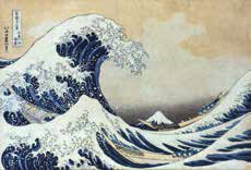 Memorial Exhibition of The Sumida Hokusai Museum