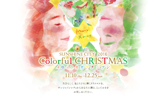 SUNSHINE CITY COLORFUL CHRISTMAS