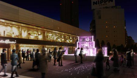 Shinjuku Terrace City Illumination '16-'17