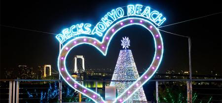 Odaiba Illumination 'YAKEI'