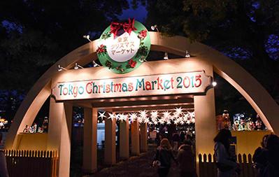 Tokyo Christmas Market 2016