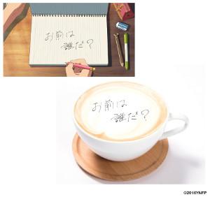 Limited Time Offer 「Your Name. (Kimi no Na wa.)」 Cafe (Ikebukuro PARCO)