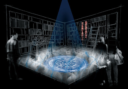 """""""Fullmetal Alchemist"""" Exhibition"""