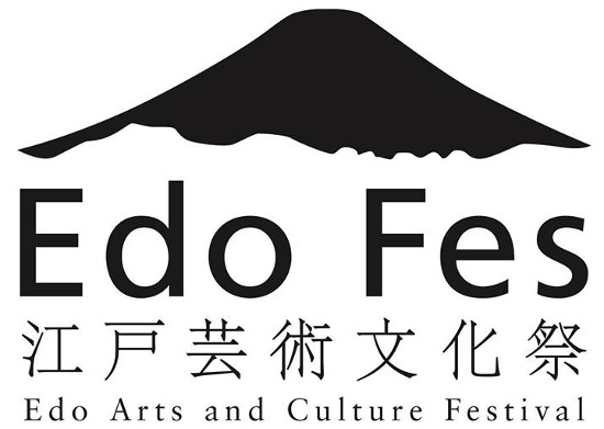 Edo Arts and Culture Festival