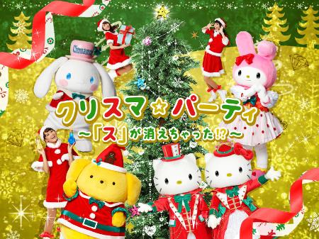 Puro Christmas