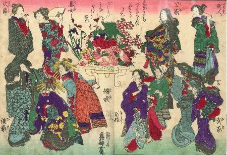 Hokusai Beauty - The Brilliant women of Edo -