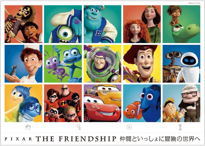 """Pixar The Friendship"" (Laforet Harajuku)"